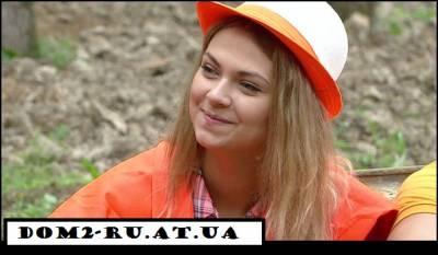 Дом 2 новости слухи сегодня. С кем встречается Анна Кручинина? Последние дом2новости и слухи дом2.ру на сегодня 2014.